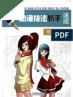 Tecnica de Animacion - Diseño de Chicas.pdf