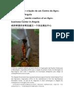 191203-Governo quer criação de um Centro de Agro-negócio em Angola