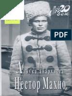 azbuka-anarxista-nestor-maxno.pdf