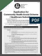 CHAS Application Form (Internet)_Sept 2017.pdf