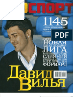 Proспорт №13 2010