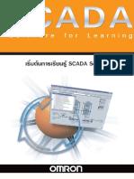 เริ่มต้นการเรียนรู้ SCADA Software