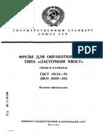 4294825538.pdf