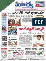 Surya_Andhra-Pradesh_01-02-20.pdf