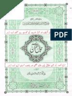 Parah-30.pdf