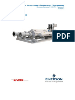 manuals-guides-компакт-прувер-daniel-emerson-ru-55720