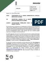 Circular 020 de 2020 ACTUALIZACION FORMULARIO UNICO DE BIENES Y RENTAS.pdf