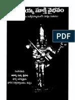 Annamayya Sukthi Vaibhavam - By Acharya Ravva Sri Hari