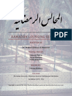 Ramadan-Lounging-Sessions.pdf