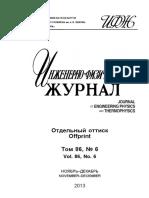 ottisk-86(6)-21.pdf