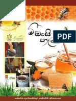 Bee keeping.pdf