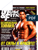 Muscle & Fitness №2 2007