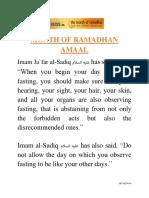 Aa'maal - Mahe Ramazan - Duas.org