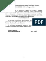 РАСПОРЯЖЕНИЕ  № 22 от 27 апреля 2020 г. Комиссии по чрезвычайным ситуациям Республики Молдовa