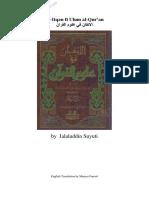 Al Itqan Fi Ulum Al Quran English.pdf