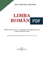 Rumunska_mova_5kl_2018.pdf