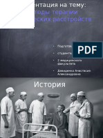 Davidenko_A_A_152-A_l2.pptx