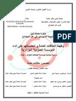boukhnaf-hichem.pdf
