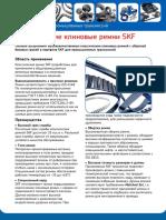 PTNews_25_ClassicalBelts_v3.pdf