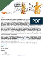 Vedas the myth and reality.pdf