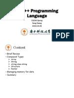 CS205-2020 Spring - Lecture 3.pdf