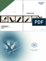 intelligent door lock typical product catalogue(hbs)
