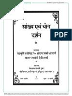 Sankhyam_Darshan