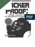 haker proof.pdf