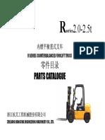 2.0-2.5R series parts list