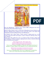 Arjun s Hymn to Mother Durga