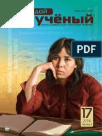 moluch_121_ch1.pdf