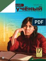 moluch_121_ch5.pdf