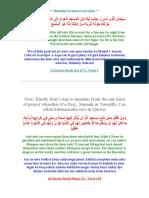 Quran Message