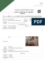 Door license (INTG-996940)#pcoc#certi.pdf