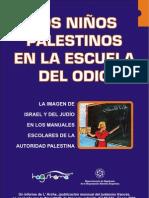 Antisemitismo palestino
