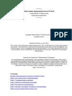 kniga-yunyh-programmistov-na-scratch.pdf