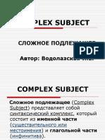 complex_subject
