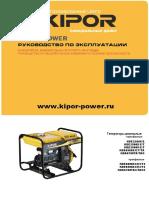 KDEDiesel1.pdf
