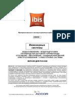 New_IBI_RR_DB3000_M_E_SERVICES_V_6 1_Sep10_ru