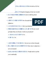 Session chart MAO.docx