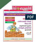 2011 Oct-15.pdf