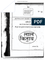 Lal Kitab by Pt. Roop Chand.pdf