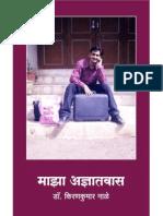 Kiran Book