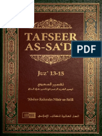 Tafseer as Sadi Volume 05 Juz 13 15 English