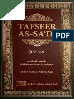 Tafseer as Sadi Volume 03 Juz 07 09 English