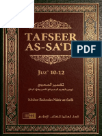 Tafseer as Sadi Volume 04 Juz 10 12 English