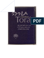 Torá - A Lei de Moisés.pdf