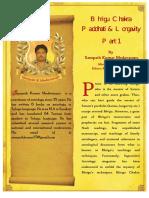 bcp-and-longevity-part-1-bysampathkumar