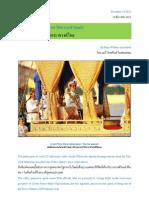 Cables breach taboo on Thai royal family