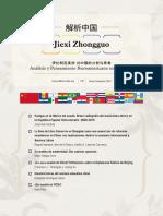 Jiexi Zhongguo